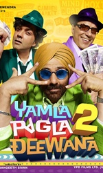 Yamla+Pagla+Deewana+2 Movie