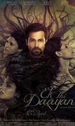 Ek+Thi+Daayan Movie