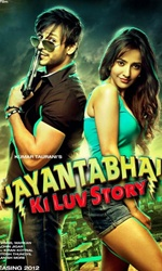 Jayanta+Bhai+Ki+Luv+Story Movie