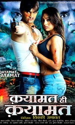 Qayamat+Hi+Qayamat Movie