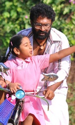 Thanga+Meengal Movie
