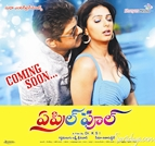 april-fool-telugu-