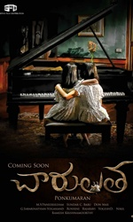 Charulatha+(Telugu) Movie