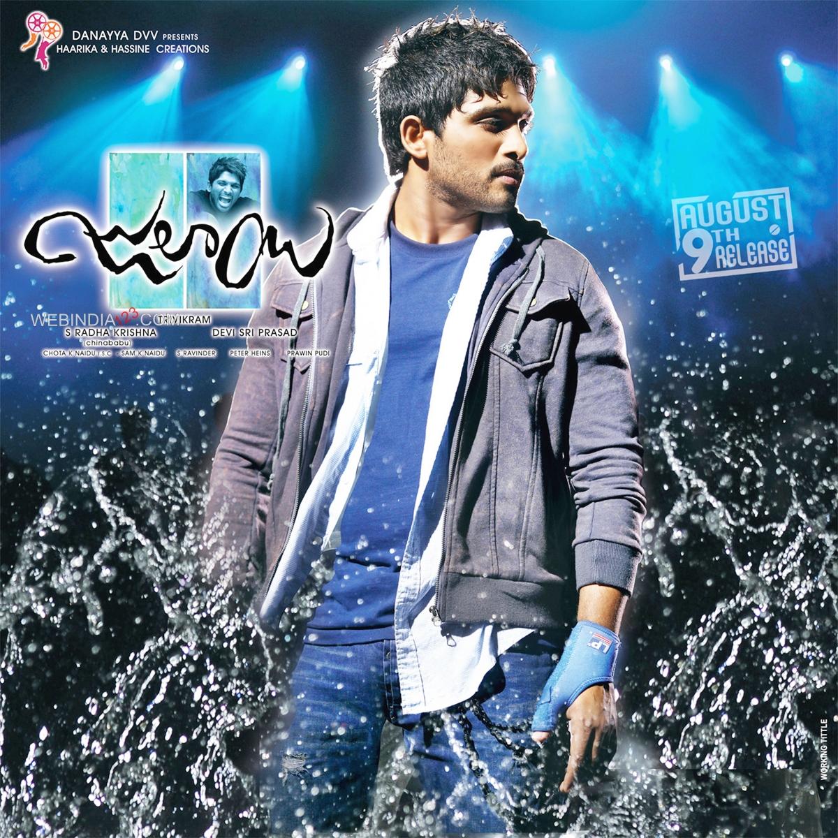 Krishna all song mp3 download allu arjun efiraforce.