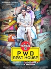 cinema-40-pwd-rest-house