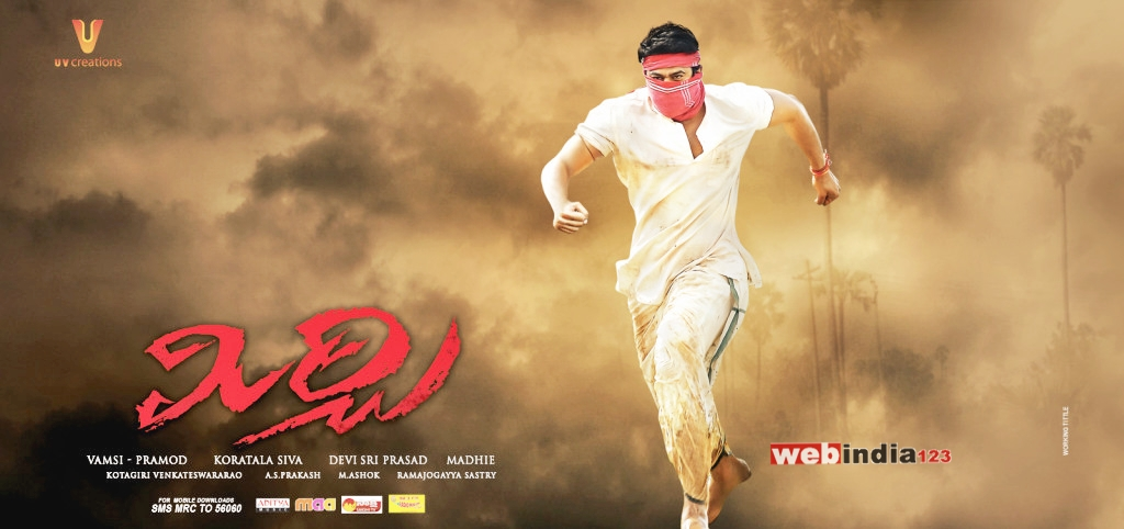 Mirchi Movie Theatrical Trailer: Mirchi Telugu Movie Trailer