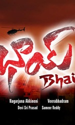 Bhai Movie