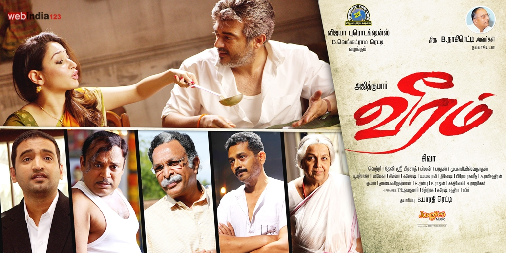 veeram tamil full movie free 13