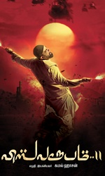 Vishwaroopam+2 Movie