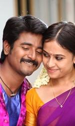 Varutha Padatha Valibar Sangam Tamil Movie Trailer Review Stills