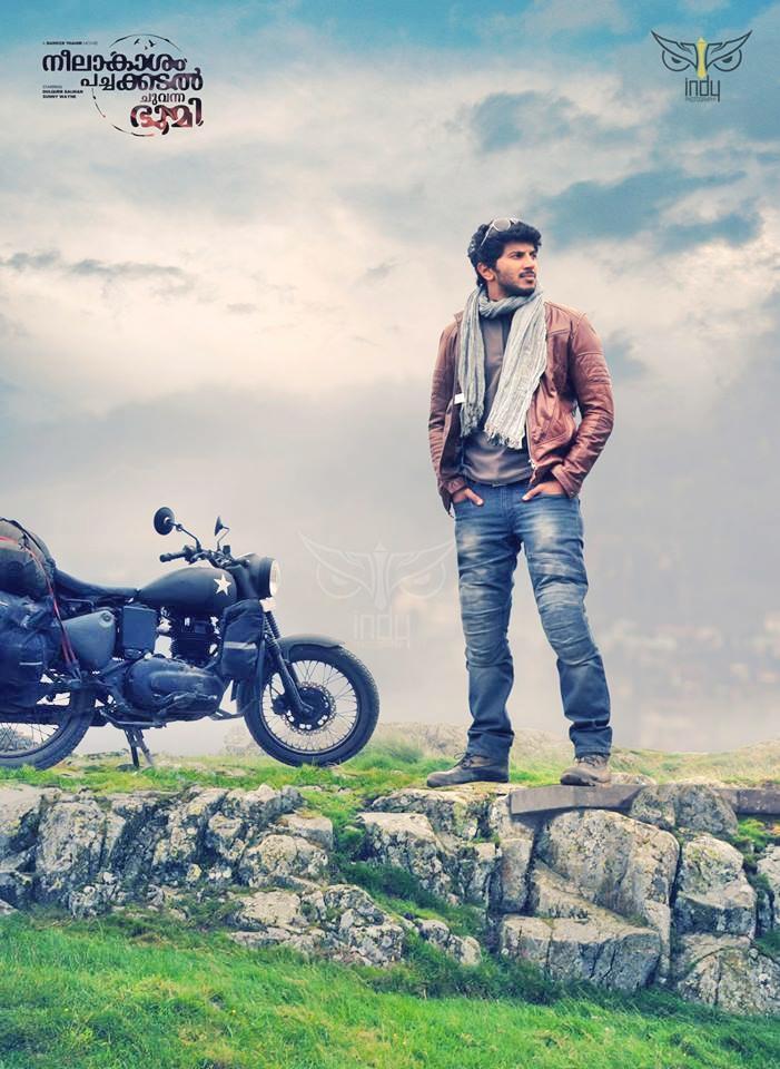 neelakasham pachakadal chuvanna bhoomi full movie download hd