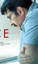 Silence+(Malayalam) Movie