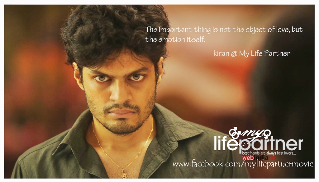 Where can I downoad, 'My Life Partner (2014)' Malayalam