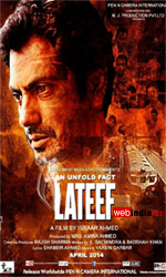 Lateef Movie