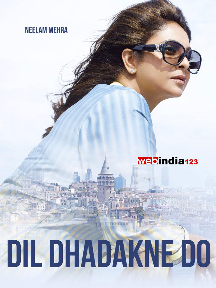 dil-dhadakne-do