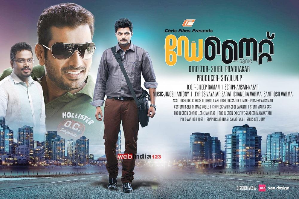 Day Night Game Malayalam Movie Trailer | Review | Stills