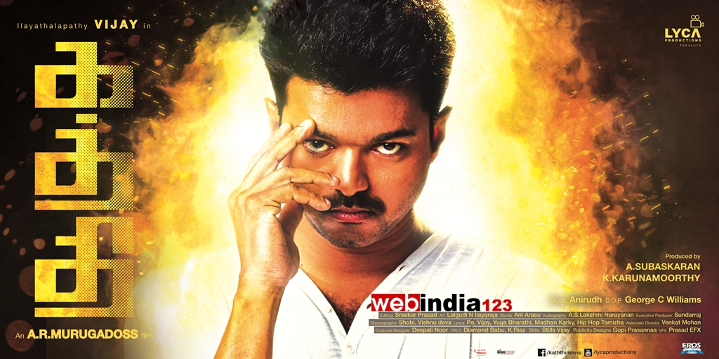 Kaththi Tamil Movie Trailer Review Stills