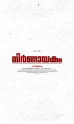 Nirnaayakam Movie