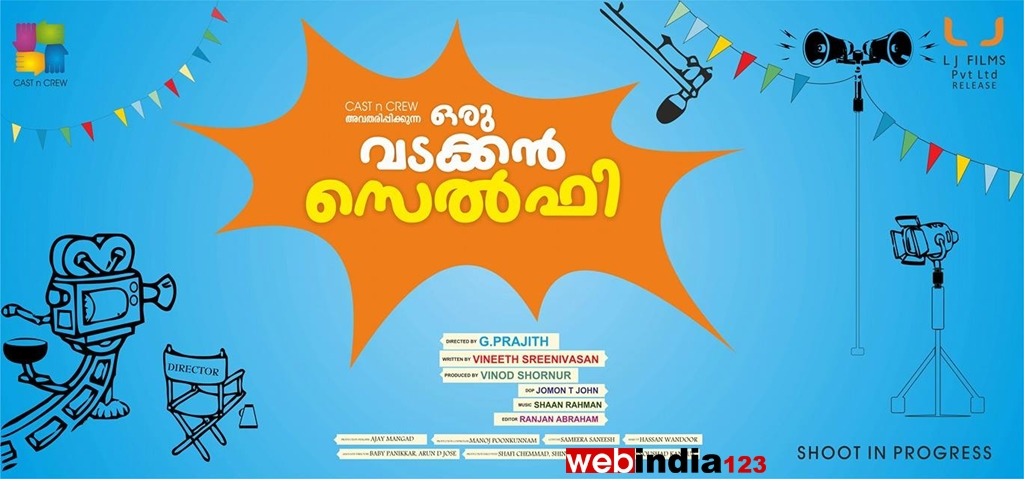 oru vadakkan selfie malayalam movie free download torrent