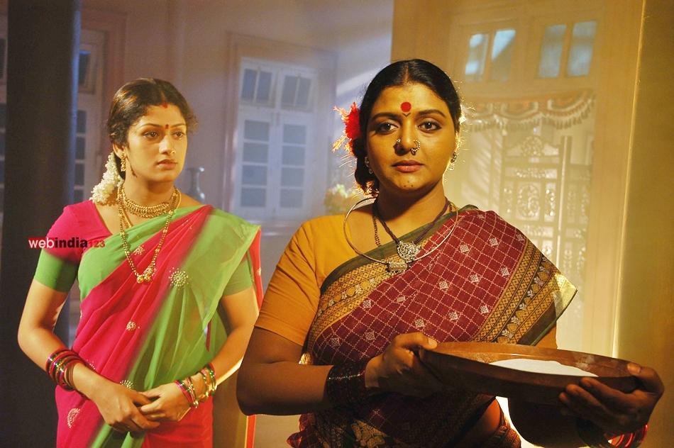avatharam telugu movie song télécharger