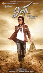 Lingaa Movie