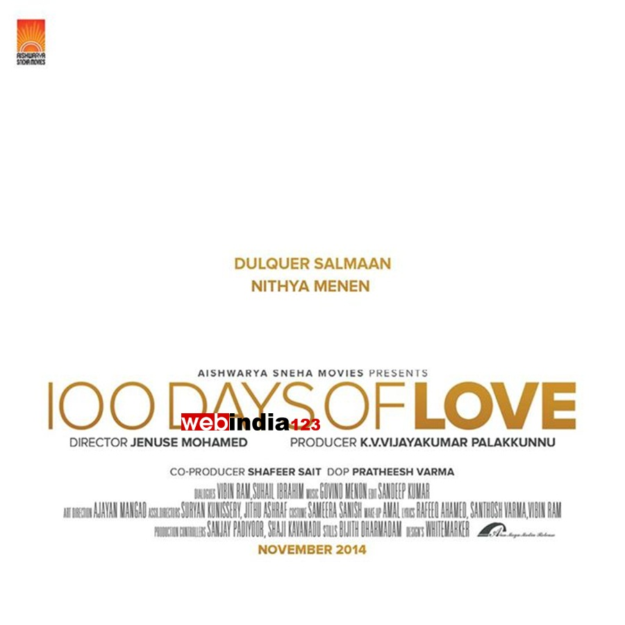 -100-days-of-love
