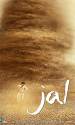 Jal Movie