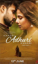 Hamari+Adhuri+Kahani Movie
