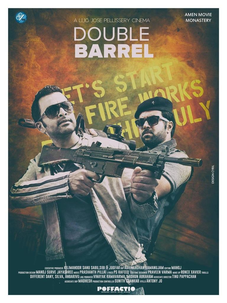 double barrel malayalam movie