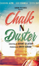 Chalk+N+Duster Movie