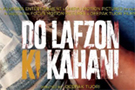 Do+Lafzon+Ki+Kahani Movie