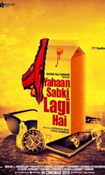 Yahaan+Sabki+Lagi+Hai Movie