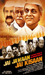 Jai+Jawaan+Jai+Kisaan Movie