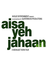 Aisa+Yeh+Jahaan Movie