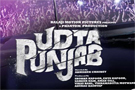 Udta+Punjab Movie