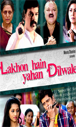 Lakhon+Hain+Yahan+Dilwale Movie
