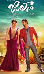 Jilla+(Te) Movie