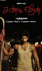 Chandi+Veeran Movie