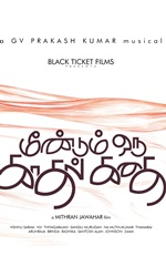 Meendum+Oru+Kathal+Kathai Movie