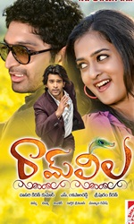 Ram+Leela+(Telugu) Movie