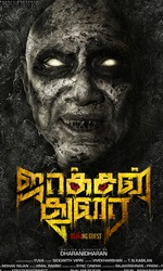 Jackson+Durai Movie