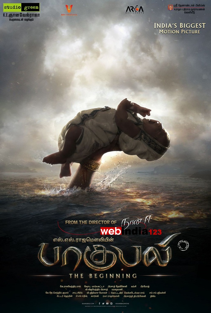 baahubali-3a-the-beginning