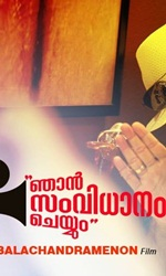 Njan+Samvidhanam+Cheyyum Movie