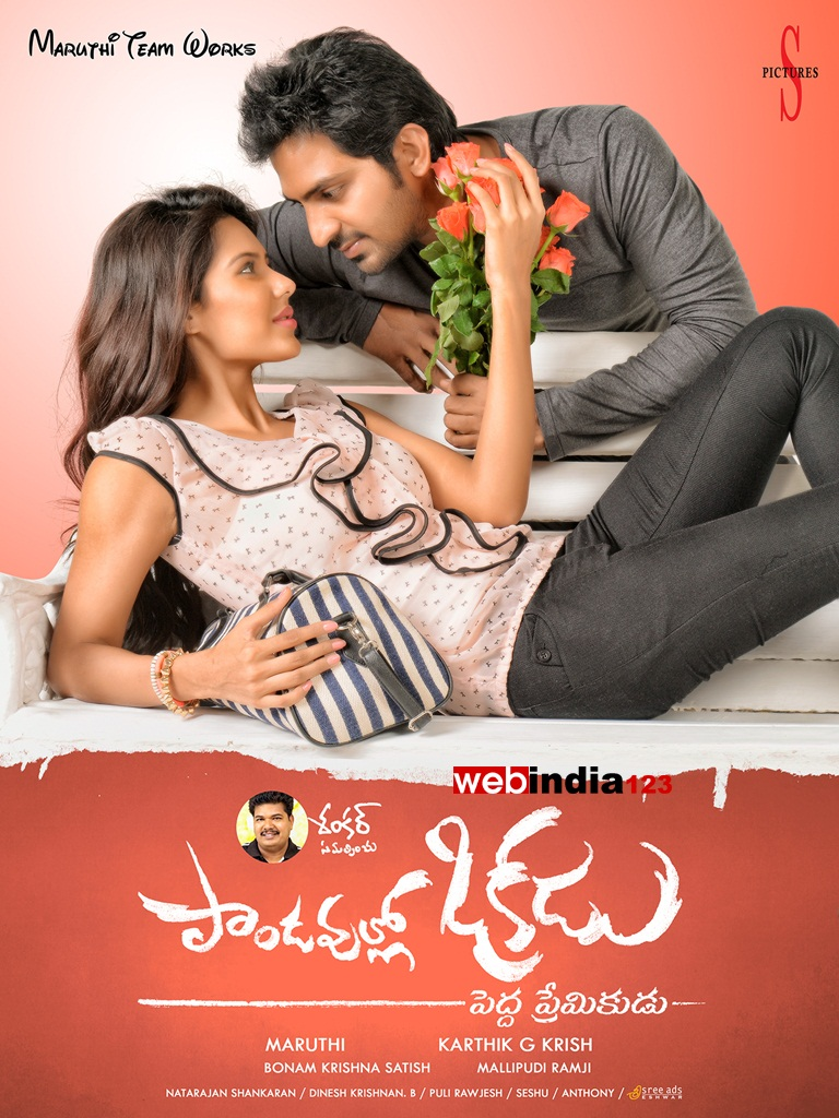 Okkadu movie songs online