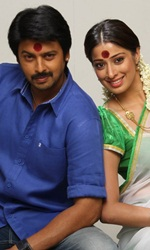 Sowkarpettai Movie