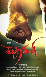 Kathakali Movie