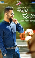 Nannaku+Prematho Movie