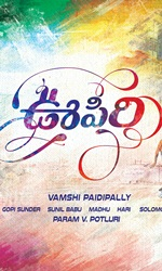 Oopiri Movie