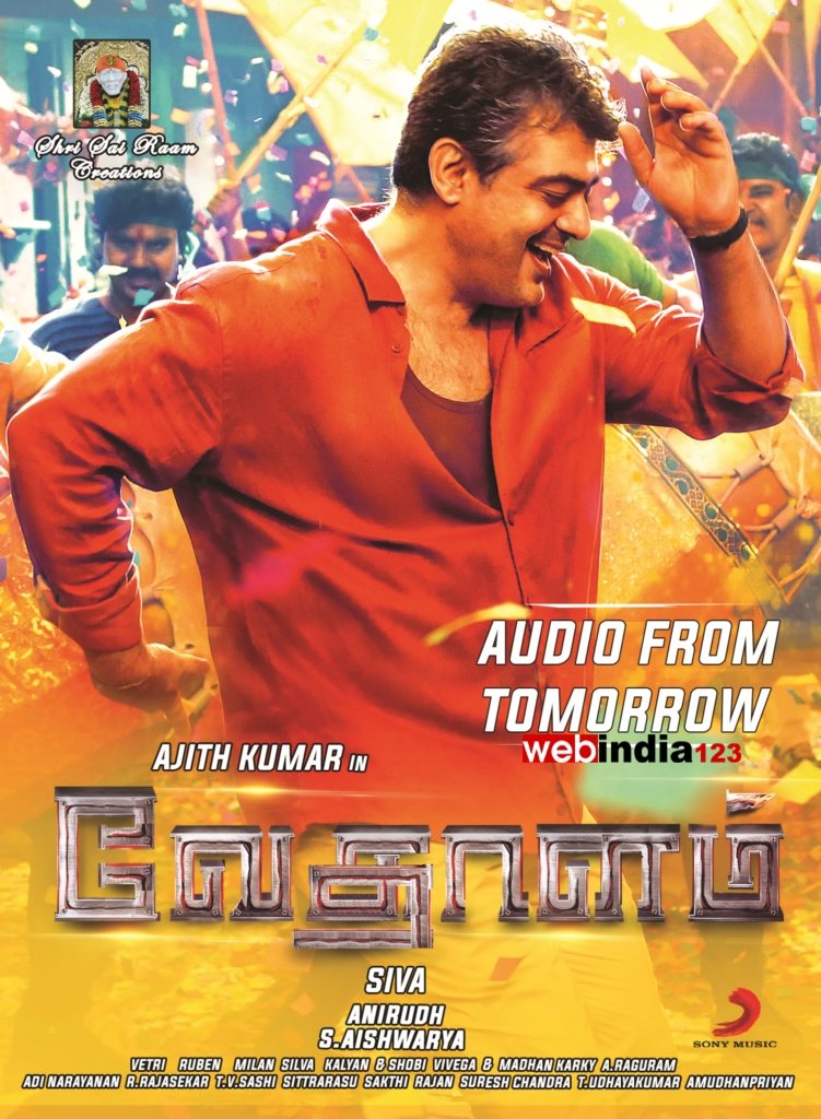 Vedhalam mp3 songs free
