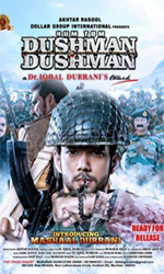 Hum+Tum+Dushman+Dushman Movie